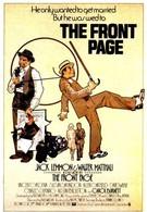 Первая полоса (1974)
