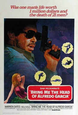 Постер фильма Принесите мне голову Альфредо Гарсиа (1974)