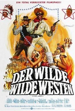 Постер фильма Сверкающие седла (1974)
