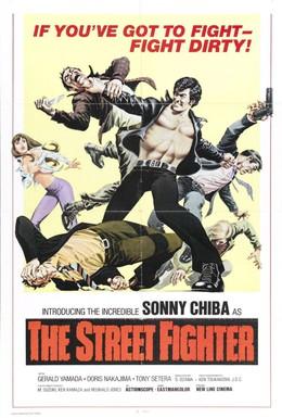 Постер фильма Уличный боец (1974)