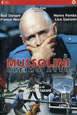 Постер фильма Муссолини: Последний акт (1974)