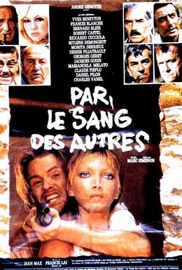 Постер фильма Чужой кровью (1974)