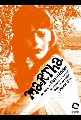 Постер фильма Марта (1974)