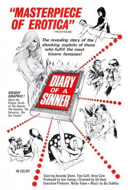 Постер фильма Дневник (1974)