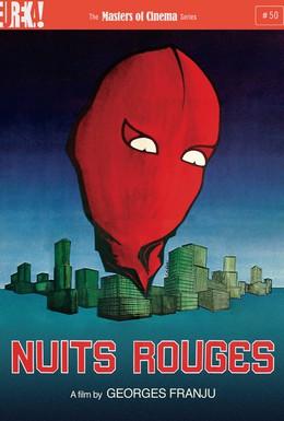 Постер фильма Красные ночи (1974)