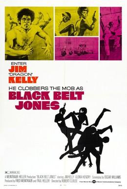Постер фильма Джонс – Черный пояс (1974)
