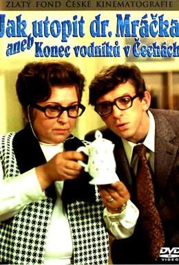 Постер фильма Как утопить доктора Мрачека (1975)