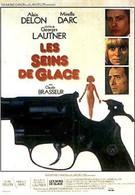 Ледяная грудь (1974)
