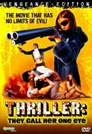 Триллер: Жестокий фильм (1973)