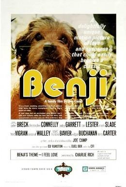 Постер фильма Бенджи (1974)