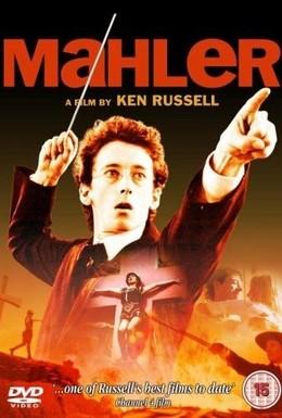 Постер фильма Малер (1974)