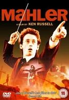 Малер (1974)