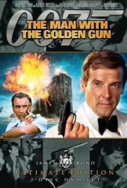 Постер фильма Человек с золотым пистолетом (1974)
