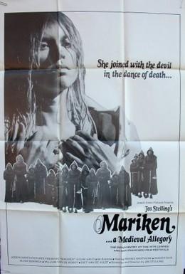 Постер фильма Марикен из Ньюмейхен (1974)