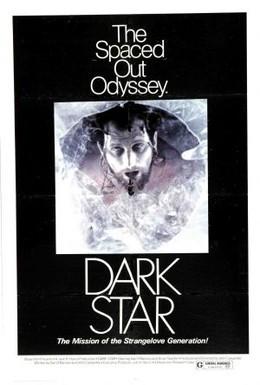 Постер фильма Темная звезда (1974)