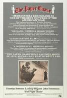 Бумажная погоня (1973)