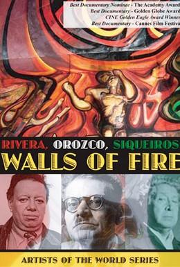 Постер фильма Walls of Fire (1971)