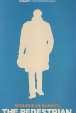 Постер фильма Пешеход (1973)