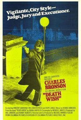 Постер фильма Жажда смерти (1974)