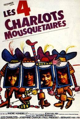 Постер фильма 4 мушкетера Шарло (1974)