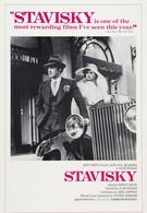Ставиский (1974)