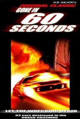 Постер фильма Угнать за 60 секунд (1974)