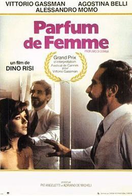 Постер фильма Запах женщины (1974)