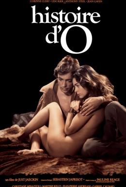 Постер фильма История О (1975)
