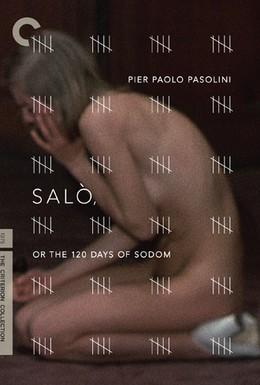 Постер фильма Сало, или 120 дней Содома (1975)