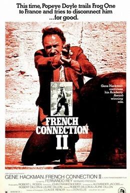Постер фильма Французский связной 2 (1975)