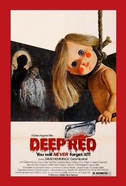 Постер фильма Кроваво-красное (1975)