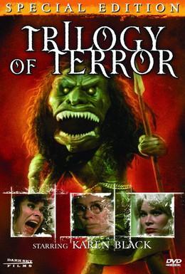Постер фильма Трилогия ужаса (1975)