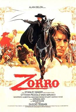 Постер фильма Зорро (1975)