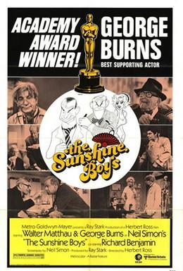 Постер фильма Веселые ребята (1975)