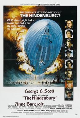 Постер фильма Гинденбург (1975)