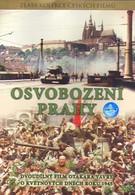 Освобождение Праги (1978)