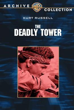 Постер фильма Башня смерти (1975)