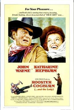 Постер фильма Рустер Когберн (1975)