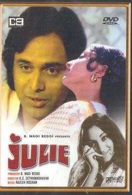 Постер фильма Джули (1975)