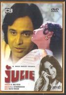 Джули (1975)