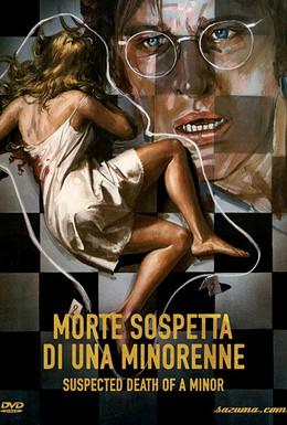 Постер фильма Подозрительная смерть несовершеннолетней (1975)