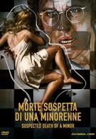 Подозрительная смерть несовершеннолетней (1975)