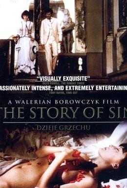 Постер фильма История греха (1975)