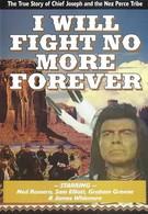 Я больше никогда не буду воевать (1975)
