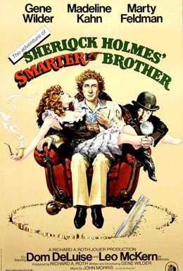 Постер фильма Приключения хитроумного брата Шерлока Холмса (1975)