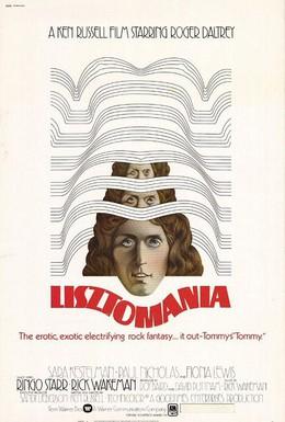 Постер фильма Листомания (1975)