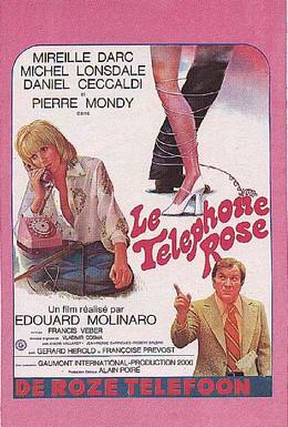 Постер фильма Розовый телефон (1975)