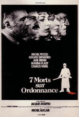 Постер фильма Семь смертей по рецепту (1975)