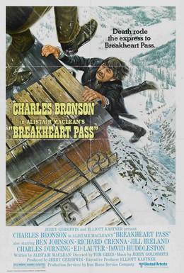 Постер фильма Перевал Брейкхарт (1975)
