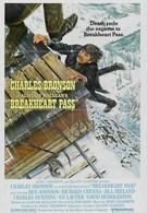 Перевал Брейкхарт (1975)